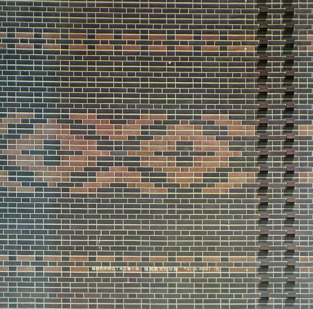 外壁のタイル模様