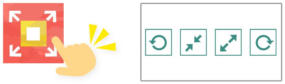 拡大縮小/回転ボタン